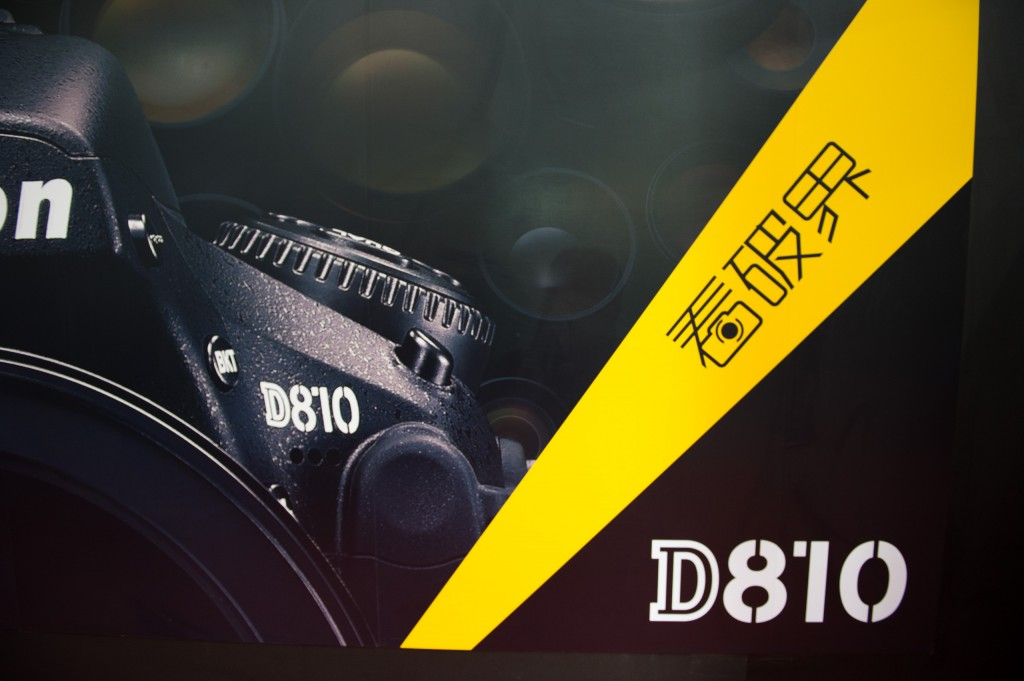 D810ニコン