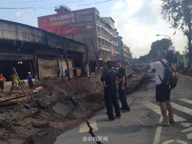 台湾爆発事故