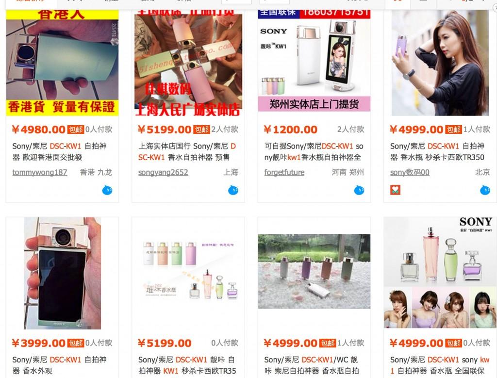 中国のネット通販