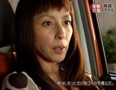 okina_a