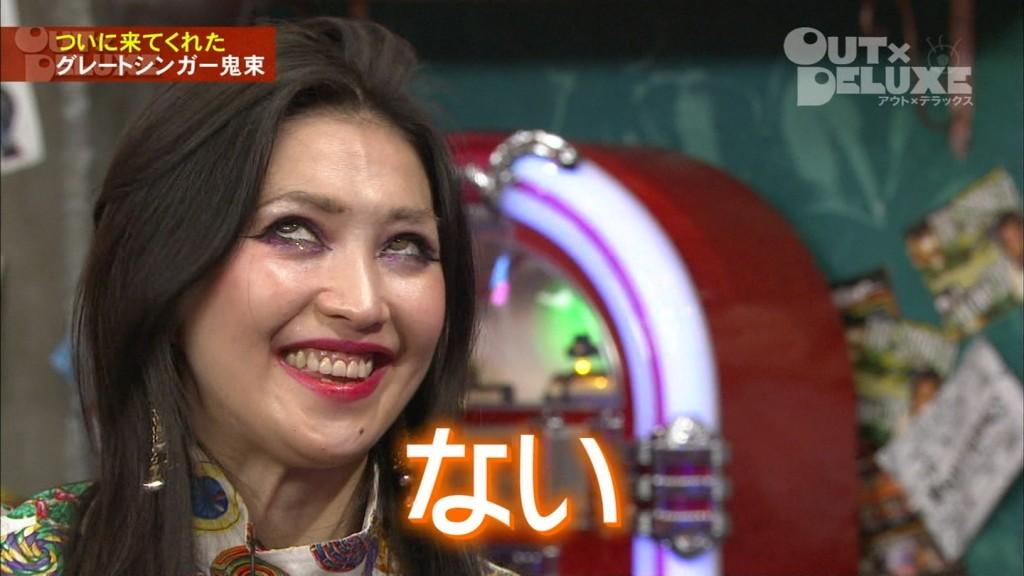 onitsuka_a