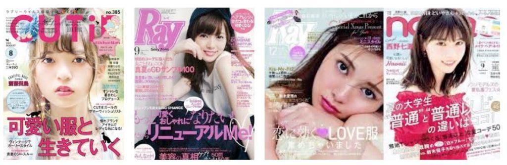 乃木坂ファッション誌表紙